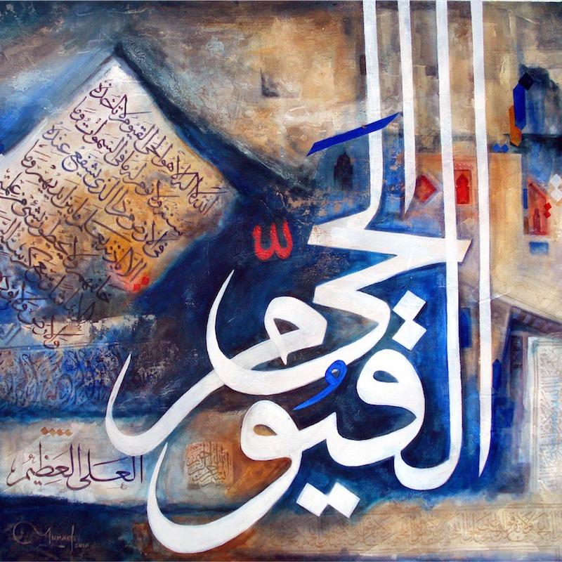 https://www.hunerkada.edu.pk/wp-content/uploads/2020/09/calligraphy.jpeg